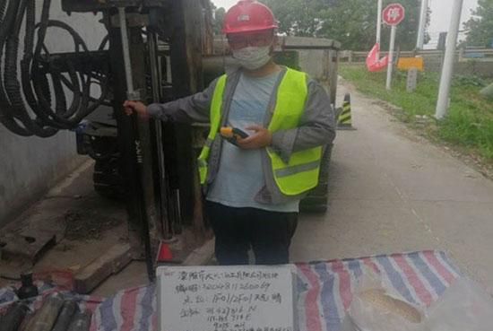 雷火电竞平台官网承接的重点行业关闭企业土壤污染调查工作顺利完成